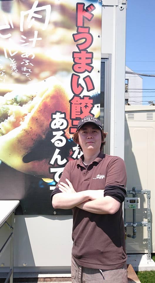 つけ麺博餃子3