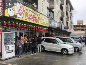 百年本舗沖縄5